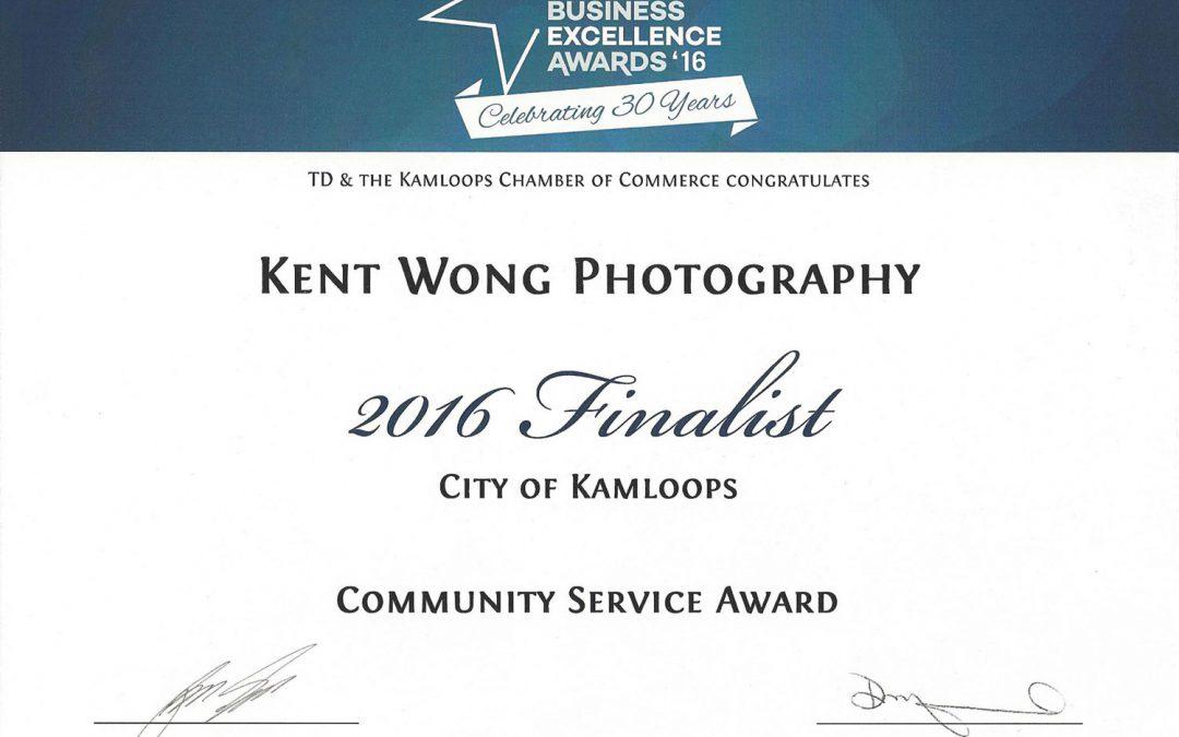2016 KCOC Community Service Finalist